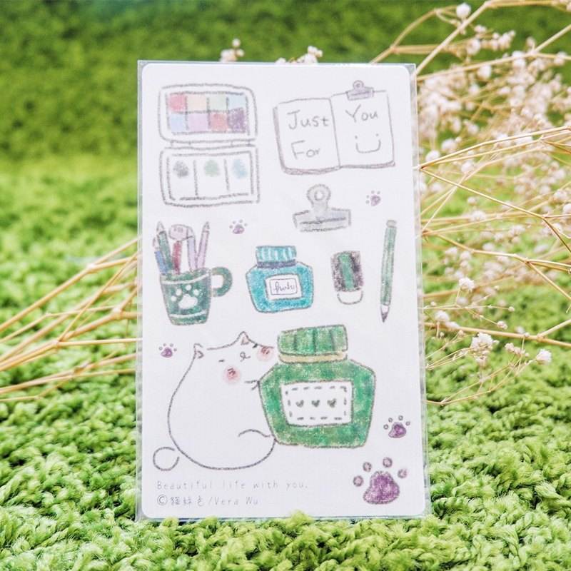 Cats green - small stationery / cut-type stickers