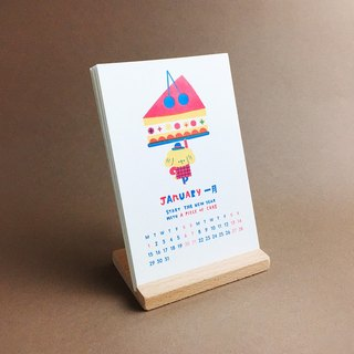 2018 Candy Dog Letterpress Calendar