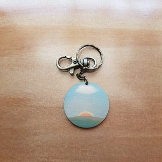 Keyring - Good Day