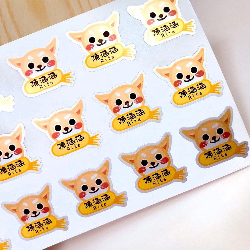 Small animal scarf - waterproof name sticker