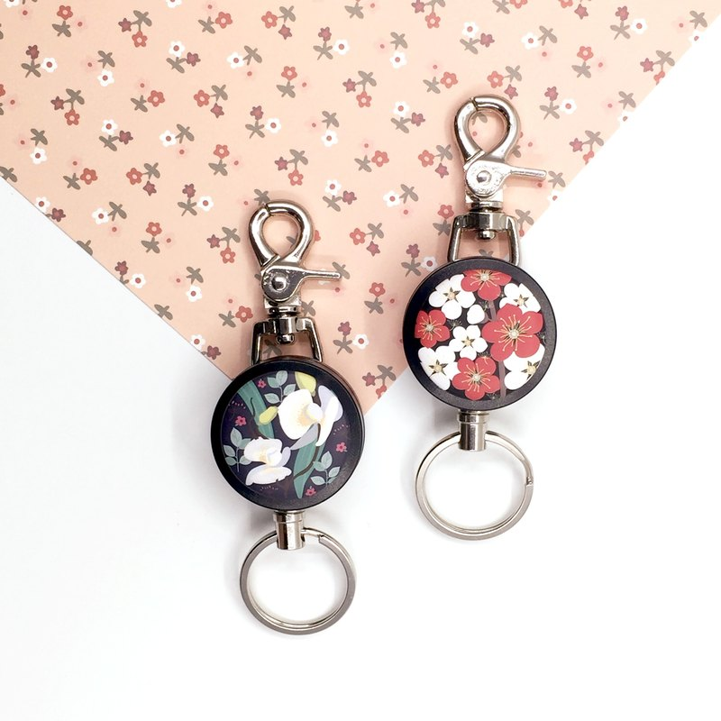i good slip telescopic key ring - plum _AYN32 orchid _AYN33