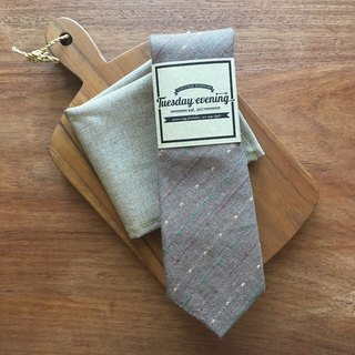 Brown Stripe Tie Set with pocket square