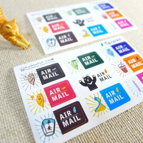 AIRMAIL cute Taiwan waterproof stickers long 2.5cm [the whole group of 18]