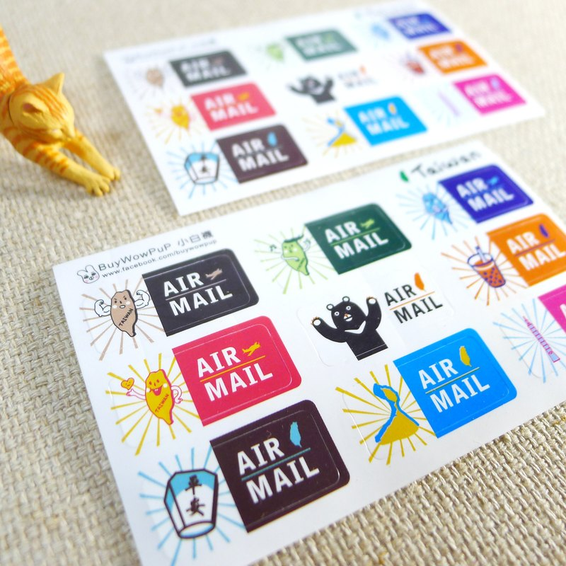 AIRMAIL Cute Taiwan Waterproof Sticker Length 2.5cm 18 sets of the entire group