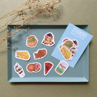 Watercolor Yummies Sticker Pack
