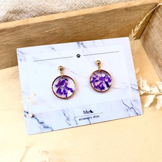 [Flower full moon] vine purple dry flower series earrings (can be changed ear clip)