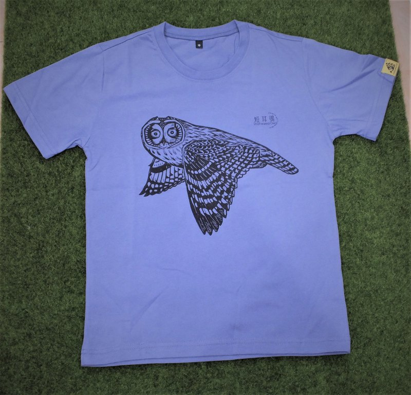 Short-eared T-shirt (blue-purple)