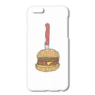 iPhone case / Temptation interferes the with dieting 2