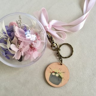Berry Garden Dry Eternal Flower Ball + Key Ring Set (Custom)