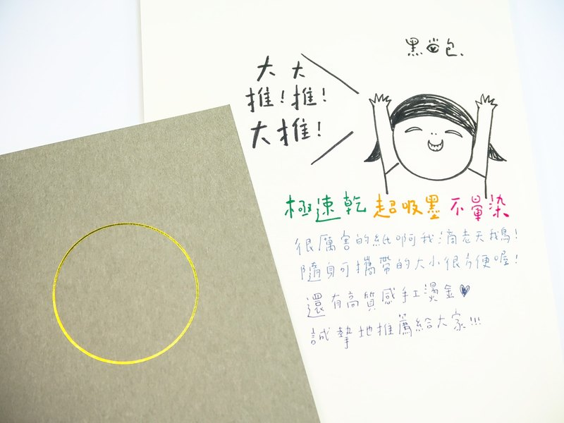 Jin Yan carry a small notebook # # # gold foil # # simple texture