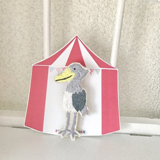 Embroidery brooch shoebill
