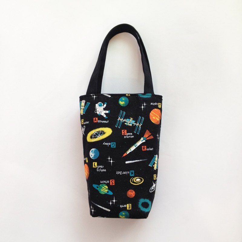 Plain canvas + Cosmic Spaceman double-sided beverage bag / beverage bags