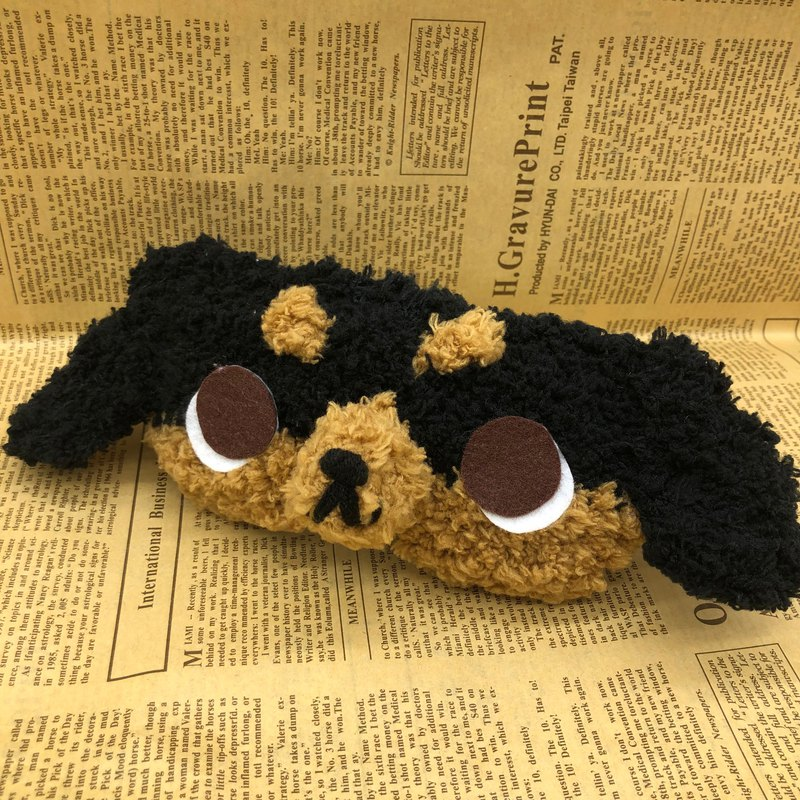 Marshmallow animal eye mask - black sausage