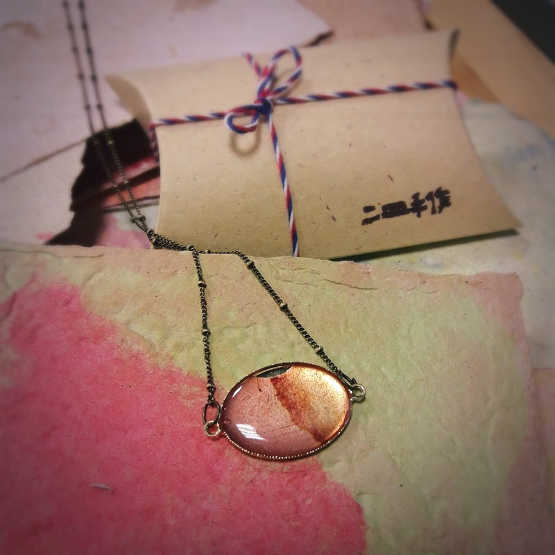 Handmade Paper Long Chain <Dry Rose Gradient>