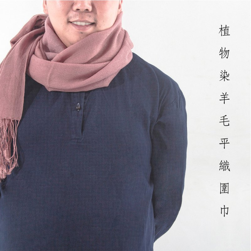 Zhuo also blue dyed - plant dyed wool flat weave scarf