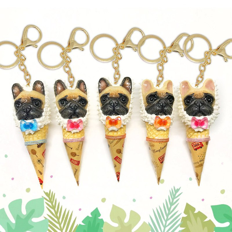French Bulldog Fakefood ice cream key ring