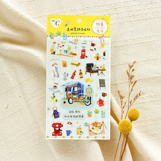 Good Life / Transparent Decorative Pocket Sticker - Yellow