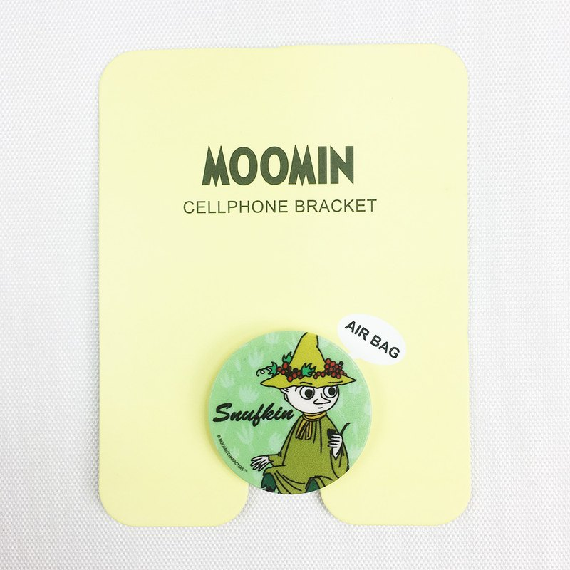 Moomin 噜噜米 authorized - multi-purpose mobile phone support frame - Ajin