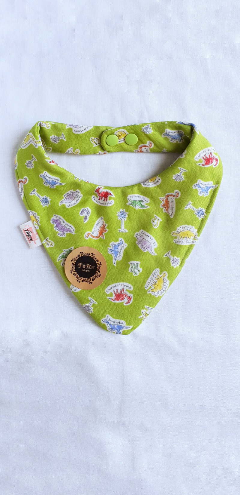 Dinosaur - Grass Green - Eight Layers Cotton Corner Saliva Bib