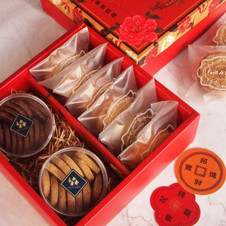 [February Sen dessert shop] Year of the Dog gift box