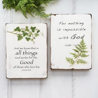 Field Country Wood Wall Mount Gift Customizable Text Bible