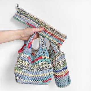 Goody Bag - Eco Bag Collection _ Lake Light