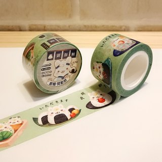 2.5cm and paper tape - rice ball / starter