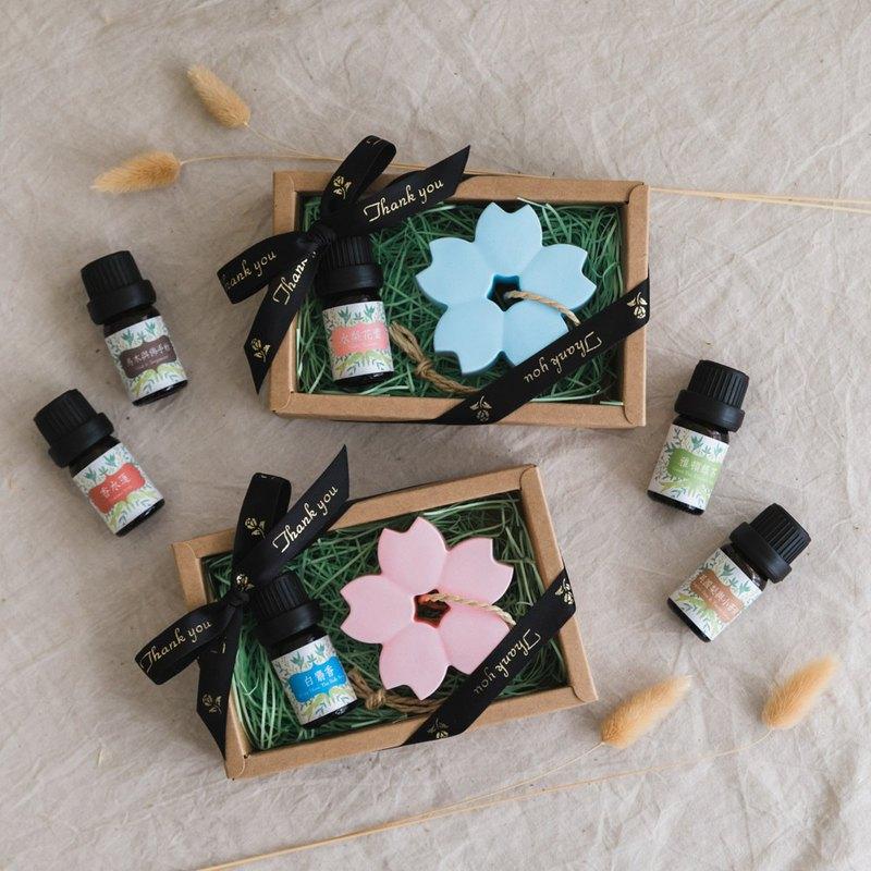 櫻花擴香石 香精油 禮盒