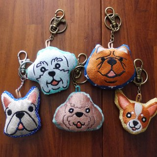 QQ big dog embroidery cotton key ring pendant can be embroidered in English name please note
