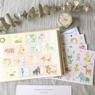 Small animal's four seasons, daily paper tape sticker set