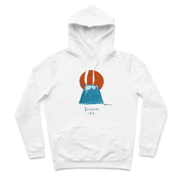 Mount Fuji - White - Hooded T-Shirt