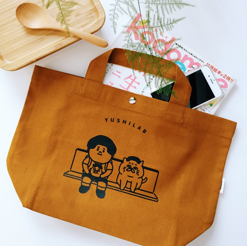 Stay with me - Tote bag, lunch bag, canvas bag, caramel