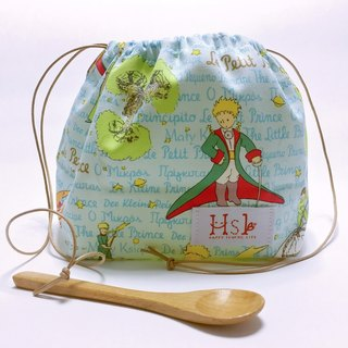 【DIY material package】 teaching kit Lunch box bag rope bag Drawstring Shouwan Dai pocket hand-sewn making Little Prince The Little Prince