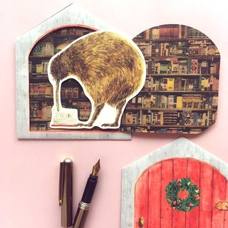 Greeting card/Kiwi house
