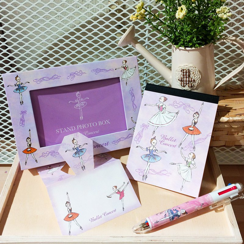 Yizhi Ballet | Ballet Concert Photo Frame Storage Box x Pen x Note Book Stationery Set