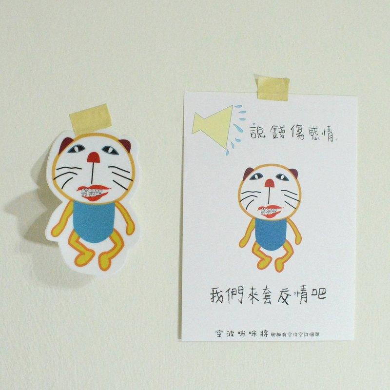 Li-good - Postcard Stickers group (empty Mimi would wave) waterproof stickers, luggage stickers