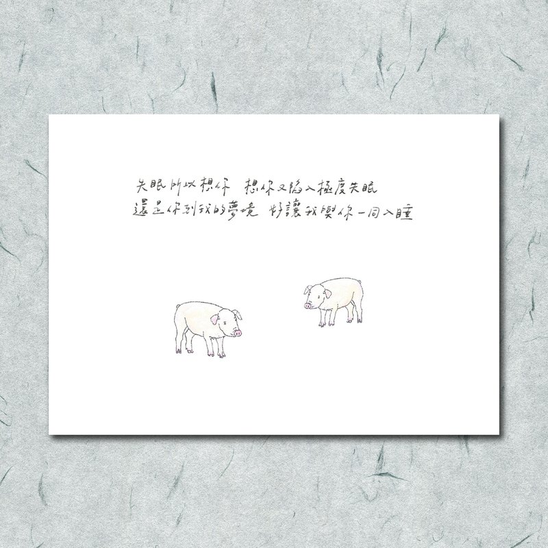 Animals with its poems 42 / piglets / hand-painted / card postcards