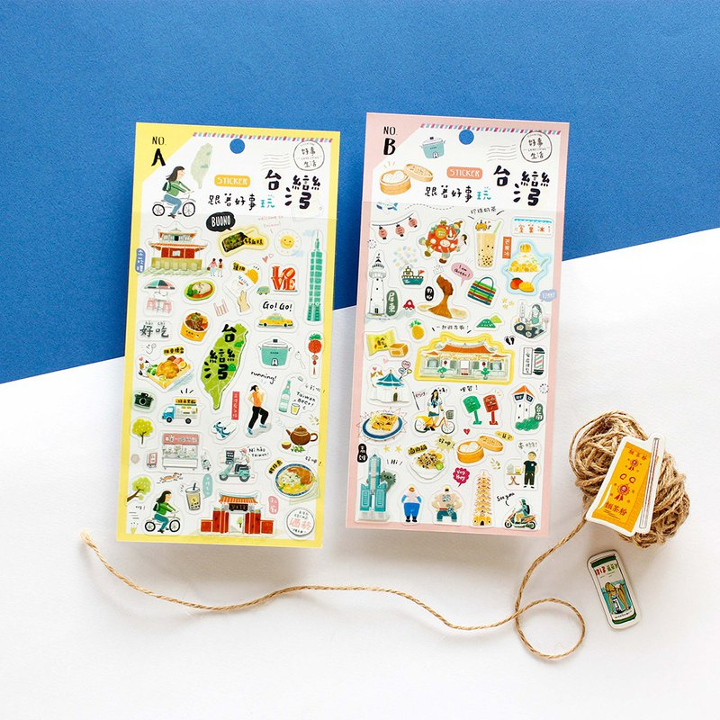 Good Life / Play Taiwan Decoration Stickers (Gourmet / Attractions)