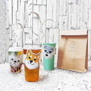10% discount - styling accompanying beverage cup set bag optional pattern
