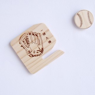 Baseball fashion mobile phone holder clip premium gift set 3C easy to carry off the character customization