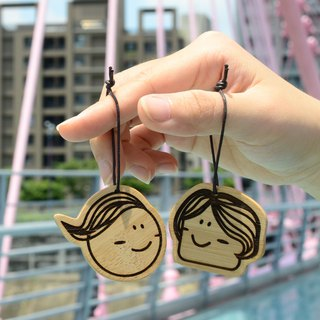 [customized gift] pistachio key ring, mom and dad, good friend, pendant, pendant, girlfriends