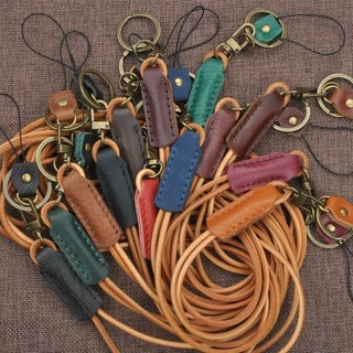 Handmade tanned leather phone lanyard, camera, card, key, etc. Kite lanyard gift