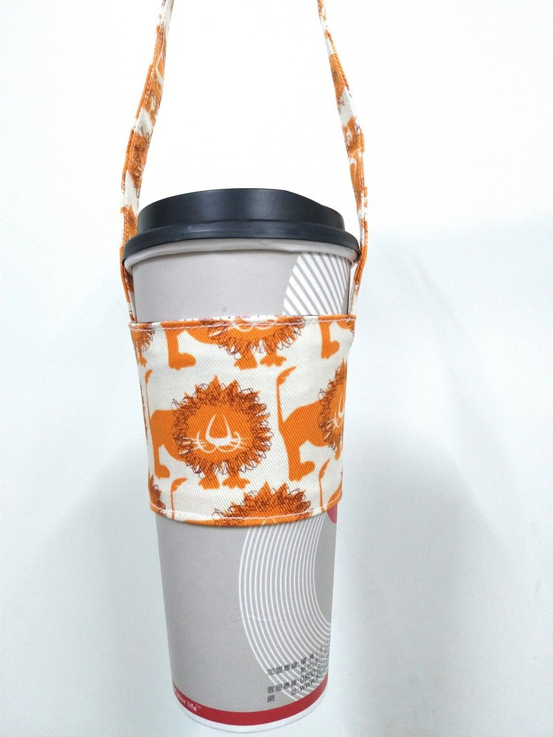Drink cup sets environmental Cup sets of hand drinks bags coffee bag bag - orange lion