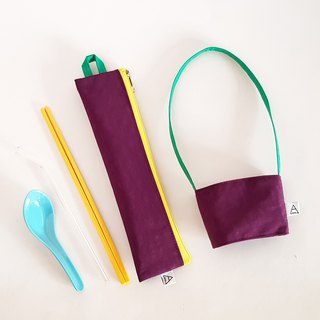 Eat more fruits and vegetables, good health / environmental protection tableware bag + beverage bag / exclusive group / grape eggplant