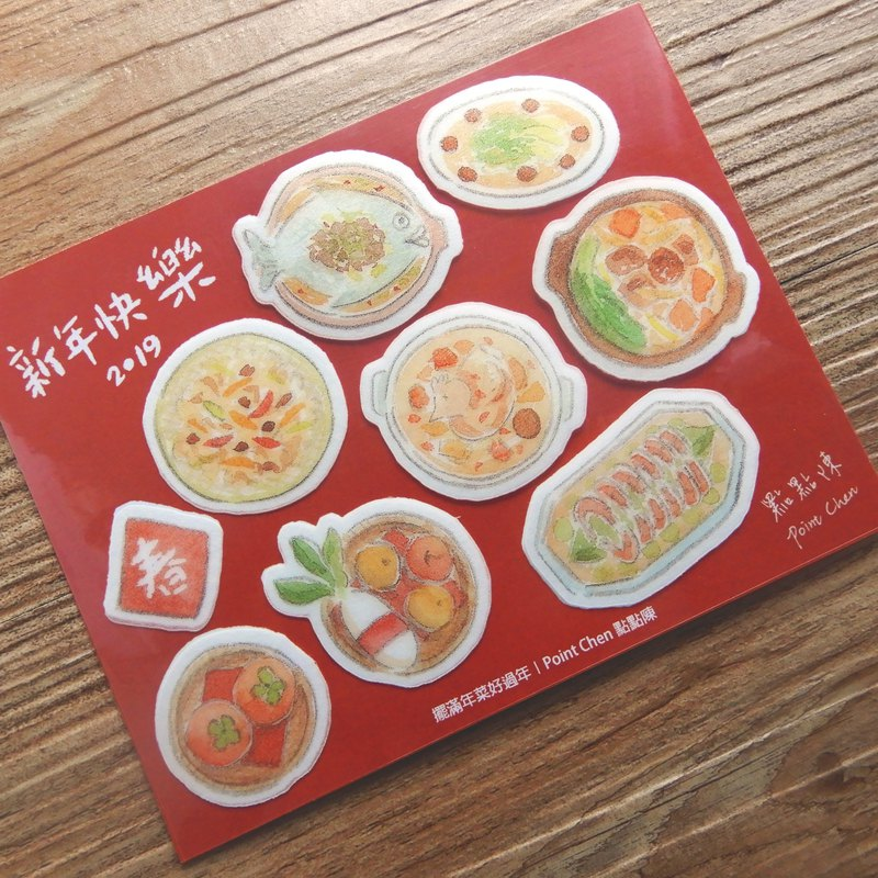 [full of Chinese New Year] and paper stickers