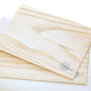 Solid wood postcards -5 into the group