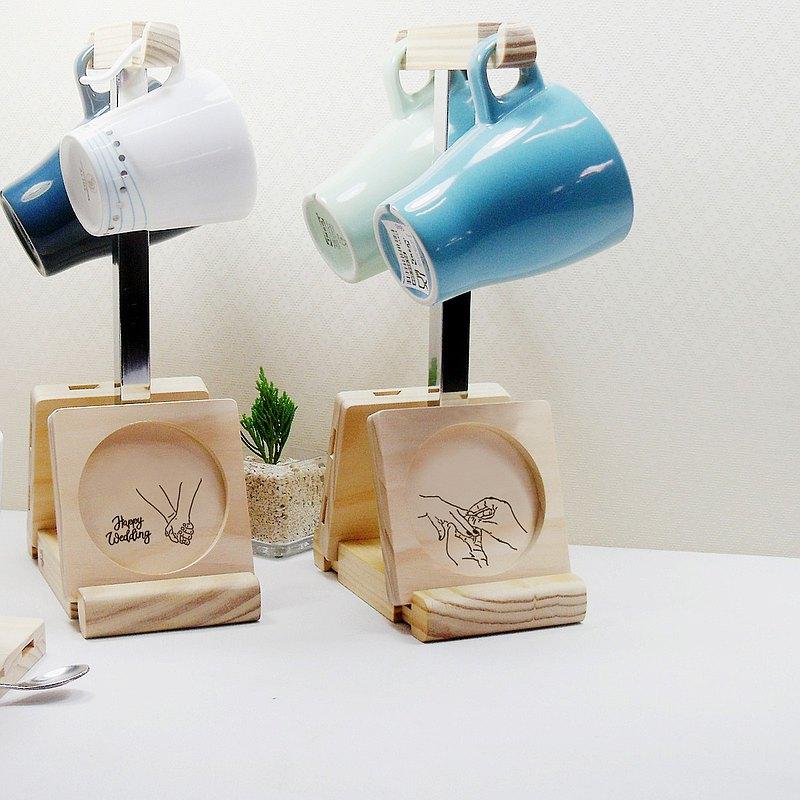 訂婚了 結婚了 新婚禮物 杯墊 馬克杯掛架 客製化 刻印專屬圖案