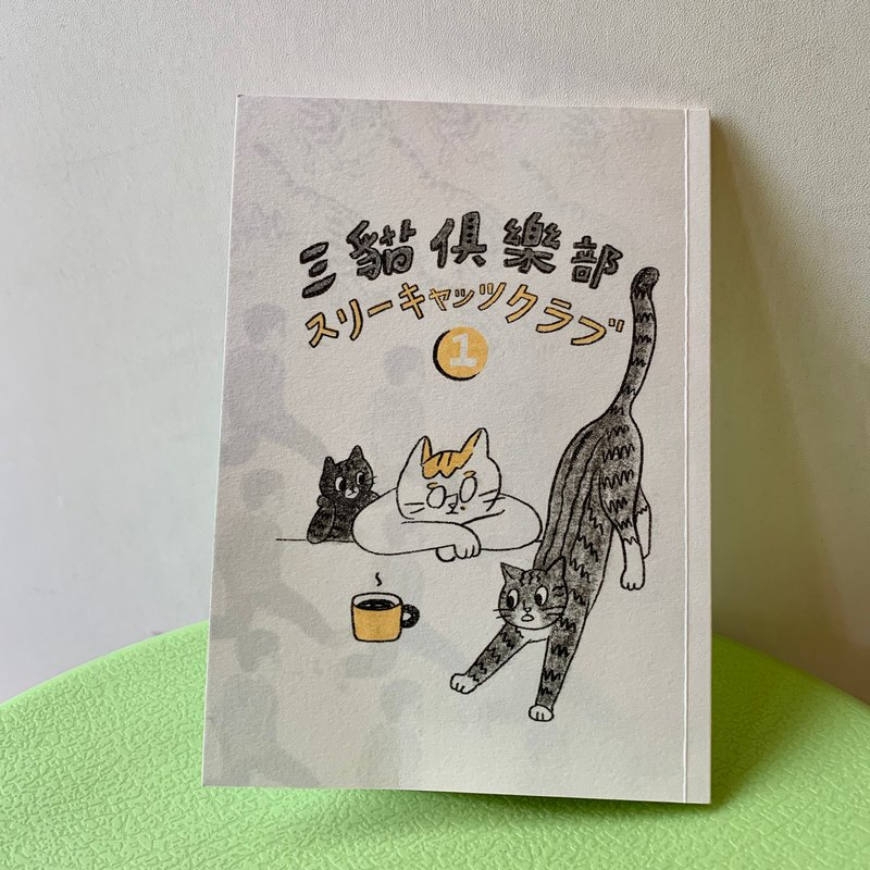 Japanese Collection of Three Cat Clubs