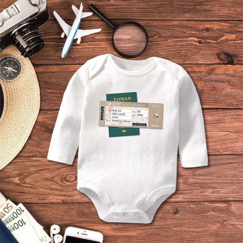 寶寶機票 短袖包屁衣 白 客製 嬰兒 新生兒 彌月 滿月 周歲 禮物