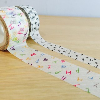 Universal Paper Tape Happy Birthday_25mm Wide Edition